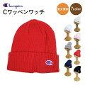 【Champion】Cワッペンワッチニット帽子7color
