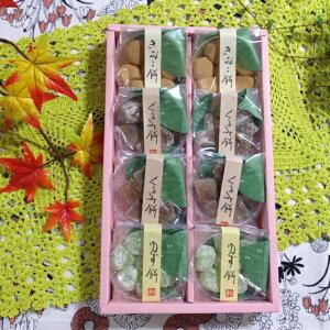 和菓子詰め合わせ お供え お菓子 くるみ餅 きなこ餅 柚子餅 ギフトセット 8個入り 内祝い 御供 仏事 お祝い お礼