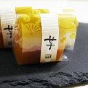 【訳あり】 1000円ポッキリ 芋ようかん10個入り ホワイトデー 和菓子 ご自宅用 在庫処分