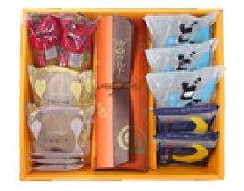 【お土産・ギフト】四国銘菓の詰め合わせギフトセット名菓撰(4)【内祝い・お返し・プレゼント・ギフト・贈り物・お中元・詰め合わせ・お歳暮】