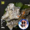 ハタハタ 切りずし 500g はたはた 樽詰 飯鮨(いずし・イズシ)鰰飯寿司 飯寿司【鈴木水産】あきたこまち 米 で漬け込…