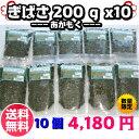 【送料込】ぎばさ200g 10入(ギバサ・アカモク)数量限定「鉄腕ダッシュ」「所さんお届けモノです!」で紹介!