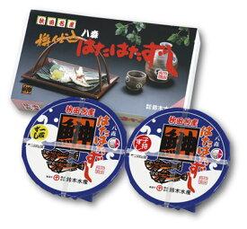 ハタハタ 寿司 鈴木水産 一匹ずし・子持ちずしセット ハタハタ 寿司 秋田 出川 充電させてください 男鹿