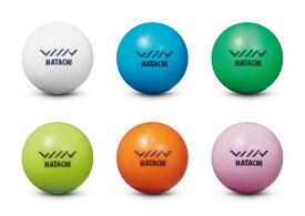 【HATACHI 公式】 ウィン3 BH3432 グラウンド・ゴルフ ボール 羽立工業(ハタチ)| ホールインワンを狙う低反発ボール 送料無料