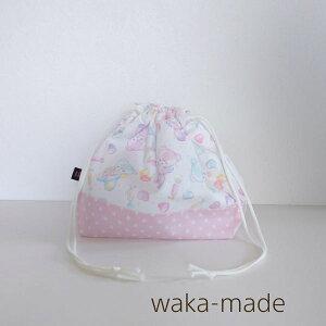 【waka-made】ハンドメイド お弁当袋*ランチバッグ*巾着【キャンディベア*シロ】【ネコポス対応】