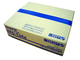 CALSONIC(カルソニック) カーエアコン用冷媒 200g【30本入り】 ★HFC-134a