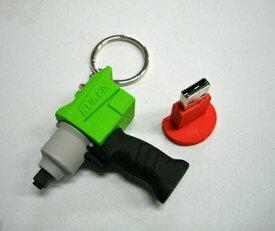 空研(クーケン) エアー工具 KW-1600proX用キーホルダー+USB ★8ギガ