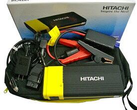 HITACHI 日立 ポータブルパワーソース ★ジャンプスターター機能 ★日常でも使える1台5役! ★PS-16000RP
