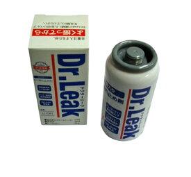 Dr.Leak(ドクターリーク) 蛍光剤入り漏れ止め剤 1本 ★LL-DR1