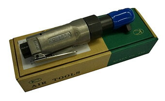 空研(クーケン) 9.5Sqエアーラチェット ★能力ボルト径:10mm ★KR-133A