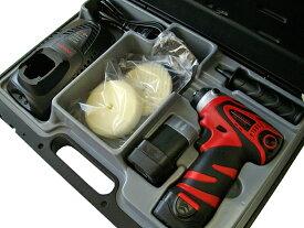 SHINANO(信濃機販) コードレス・クイックポリッシャー&バッテリーパック 2個付きセット ★SI-410E