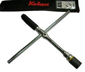 【Z-EAL】Ko-ken(コーケン) フリーターンクロスレンチセット 21mmソケット付き ★4711XZ-21SP