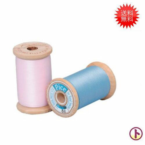 フジックス ピセ Pice 60番手200m ボビン巻 同色3個 35色からお選びください 糸 手芸 手作り 洋裁