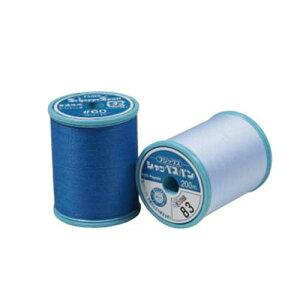 ミシン糸 シャッペスパン 200m 白 黒 生成 各1個セット または白 紺(99) 生成各1個セット フジックス