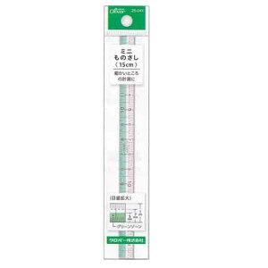 クロバー ソーイング ミニものさし(15cm) 25-041 [送料無料] Clover 手芸 新入荷