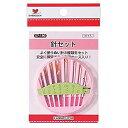 縫い針 針セット 8種類の針30本入 KAWAGUCHI 07-190
