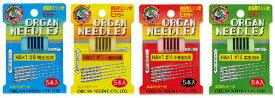 ミシン針 家庭用 HA 9 11 14 16 オルガン 選べる家庭用ミシン針4種の中からお取り合わせ4枚セット ORGAN NEEDLES