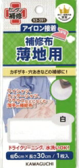 KAWAGUCHI easily repair series repair cloth for fabrics ☆ assortment is a 2 set one-star price. From the iron bond 8 favorite, choose two cards.