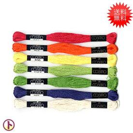 ルシアン コスモ刺しゅう糸 25番刺しゅう糸 8mバラ1束 10束のご注文で送料無料 色番号備考欄にご記入ください 刺繍