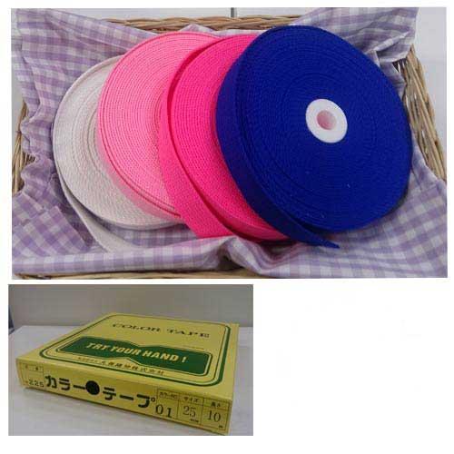 アクリルテープ No.230 30mm巾 10m 1巻 カバンテープ カラーテープ 手芸 手作り 洋裁
