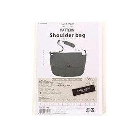 実物大型紙 ショルダーバック HMP-08 [送料無料] HAND MADE COLLECTION KIYOHARA パターン BAG かばん 手作り