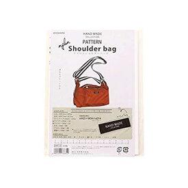 実物大型紙 ナイロントートバッグセット HMP-10 [送料無料] HAND MADE COLLECTION KIYOHARA パターン BAG かばん 手作り