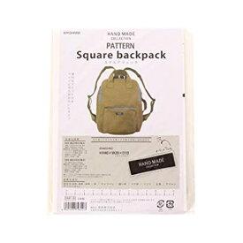 実物大型紙 スクエアリュックHMP-20 [送料無料] HAND MADE COLLECTION KIYOHARA パターン バッグ かばん 手作り