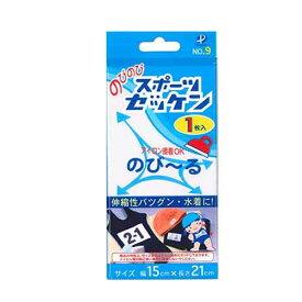 パイオニア Orijinal シリーズ スポーツゼッケン 大 5袋セット アイロン接着 G400-00009 [送料無料] Pioneer 入園 入学の名前つけに