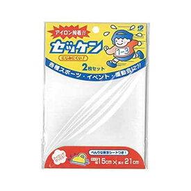 パイオニア Orijinal シリーズ ゼッケンテープ 1袋2枚入 5袋セット アイロン接着 G512-50005 [送料無料] Pioneer 入園 入学の名前つけに