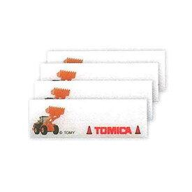 まいネーム トミカシリーズ 日立建機ホイールローダZW220 1袋4枚入が3袋セット アイロン接着 パイオニア TC250-60869