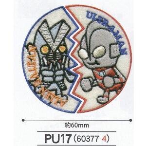 ワッペン パイオニア ウルトラマン 1袋1枚入 3袋セット アイロン接着 PU500-PU17