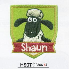 ワッペン パイオニア Shaun the Sheep 1袋1枚入 3袋セット アイロン接着 HS500-HS07
