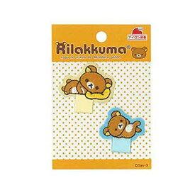 名札つけアップリケ パイオニア Rilakkuma 1袋2柄各1枚入り 合計2枚3袋セット RK301-RK16 アイロン接着
