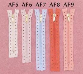 オリムパス Olympus 編み付けファスナー(編み物用) サイズを5種類の中からどれか1つお選びください 毛糸に最適 手芸 手作り 洋裁