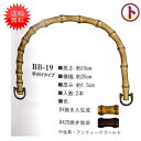 【送料無料】INAZUMA 竹持ち手手さげタイプ高さ約19cm×横幅約25cm×厚み約1.5cmお色をお選びくださいBamboo