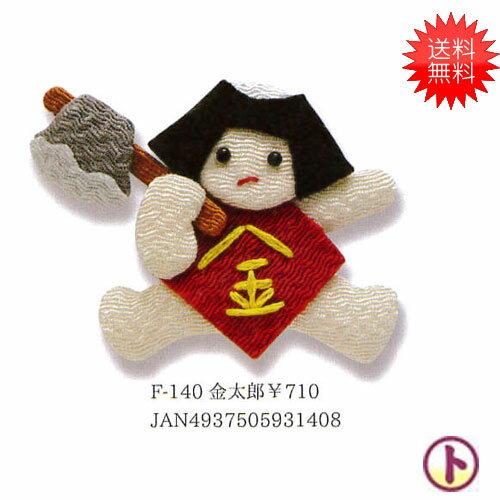 【送料無料】CHIRIKO ちリコパーツ 金太郎 3袋セット 手芸 手作り 洋裁