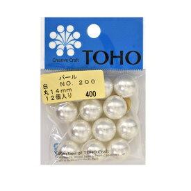 [送料無料] TOHO トーホー パール Pearl 丸型パール No.200 14mm 同色3袋セット お色をお選びください 手芸 手作り 洋裁