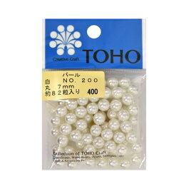 [送料無料] TOHO トーホー パール Pearl 丸型パール No.200 7mm 同色5袋セット お色をお選びください 手芸 手作り 洋裁