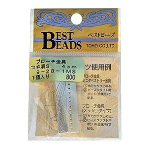 ブローチ金具 約4cm 2パックセットトーホー 9-28-1金具のお色選択