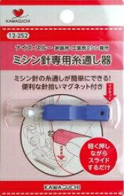 糸通し ナイス スルー ミシン針専用糸通し器 12-252