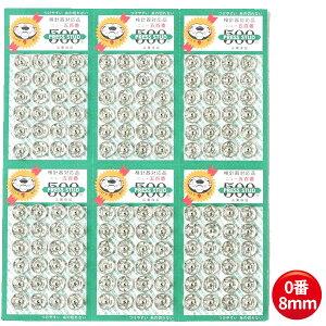 スナップ 8mm 0番 白 (シルバー) 24組×6シート 144個 500番スナップ 石崎プレス工業