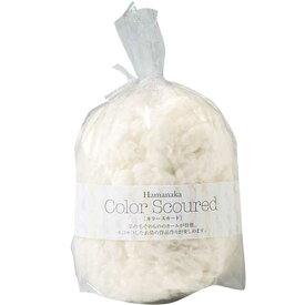 [送料無料] Hamanaka ハマナカ フェルト羊毛 カラースカード 同色3袋セット 8色からお選びください 手芸 手作り 洋裁