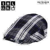マルチカラミ織りハンチングマルゼHATBLOCK日本製帽子大きいサイズハンチングメンズサイズ調節春夏ハンチング帽子洗える通気性オールシーズンゴルフギフトプレゼント