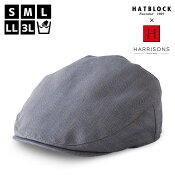 イギリスHARRISONSハンチングマルゼHATBLOCK日本製帽子大きいサイズハンチング帽メンズサイズ調節春夏ハシンプルカジュアルゴルフ男性父の日ギフトプレゼント