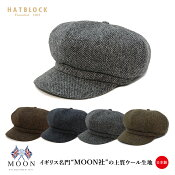 MOON猫足織キャスケットヨークHATBLOCK