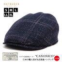 CANONICO カノニコ ハンチングマルゼ チェック HATBLOCKウール シルク 温かい 帽子 大きいサイズ 日本製 国産 メンズ …