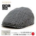 CANONICO カノニコ ハンチングマルゼ ハウンズトゥース  HATBLOCKウール シルク 温かい 帽子 大きいサイズ 日本製 国…