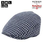HarrisTweedハリスツイードハンチングマルゼHATBLOCK帽子大きいサイズ日本製ハンチング帽メンズサイズ調節秋冬ウールハンチングキャップレディース人気ゴルフこだわりラッピング送料無料ギフト誕生日プレゼント