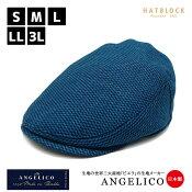 Angelicoアンジェリコハンチングマルゼ日本製ハンチング帽子【ラッピング・送料無料】