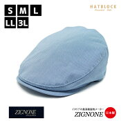 ハンチング帽子Zignoneジニョーネハンチングマルゼ日本製【ラッピング・送料無料】